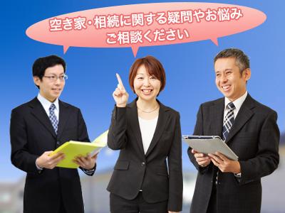 税理士法人 小林会計事務所