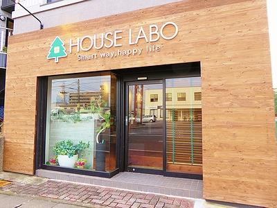 株式会社 ハウスラボ HOUSE LABO