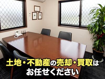 大新住宅株式会社