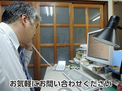 上島司法書士事務所