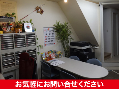 株式会社関西ハウジングセンター