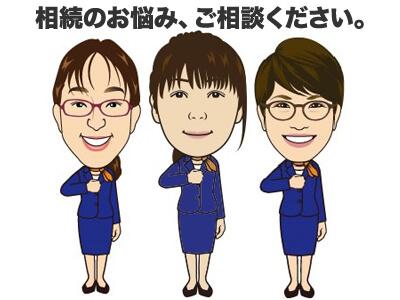 ハウスドゥ!南紀田辺店 株式会社不動産流通研究所