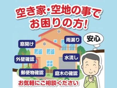 株式会社 藤岡設計