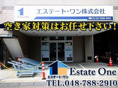 エステート・ワン 株式会社