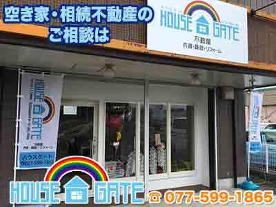株式会社HOUSE GATE(ハウスゲート)