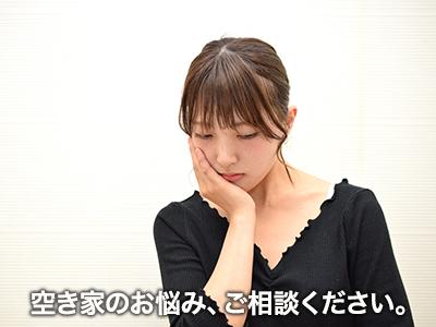 株式会社吉田商事