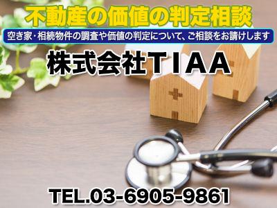 株式会社 TIAA
