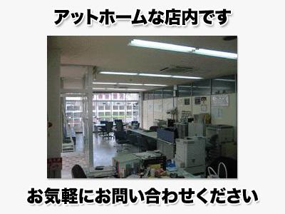 ピタットハウス神栖店 有限会社 橋本地所