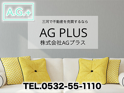 株式会社AGプラス