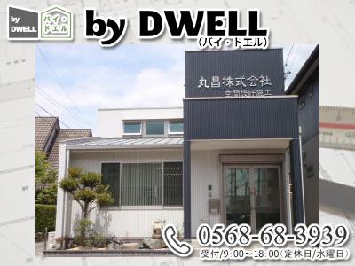 バイ・ドエル(丸昌株式会社)