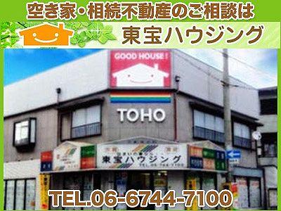 株式会社東宝ハウジング
