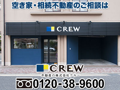株式会社CREW
