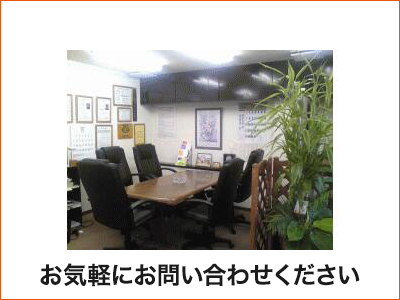 株式会社関東不動産情報センター