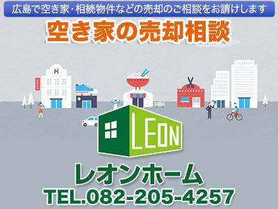 株式会社Leon