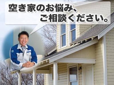 「住まいの窓口」株式会社 心輝
