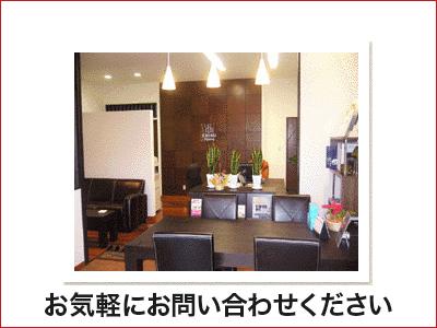 株式会社 EBISU Home