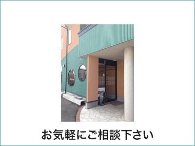 ひまわりほーむグループ 【株式会社イノベーションジャパン】