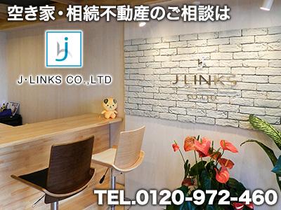 株式会社Jリンクス
