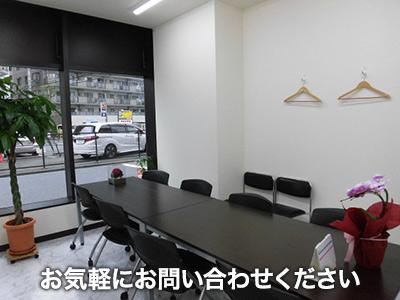 株式会社高幡ホーム
