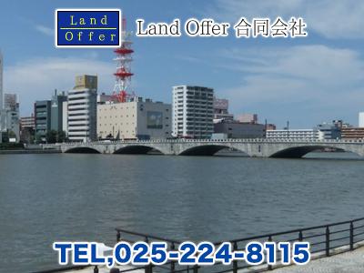 Land Offer 合同会社