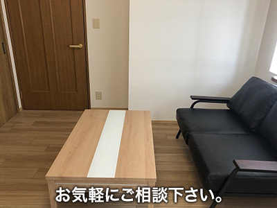 株式会社小椋不動産