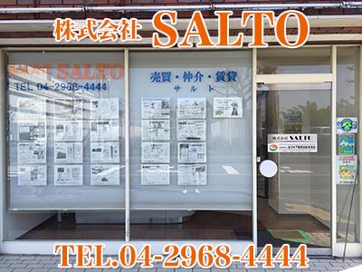 株式会社SALTO