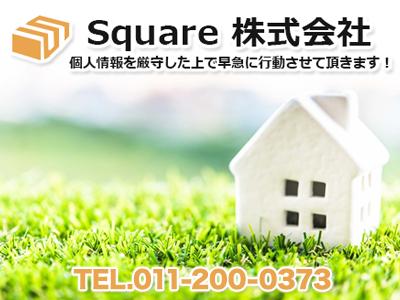 Square 株式会社