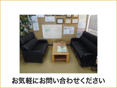 東宝住宅株式会社