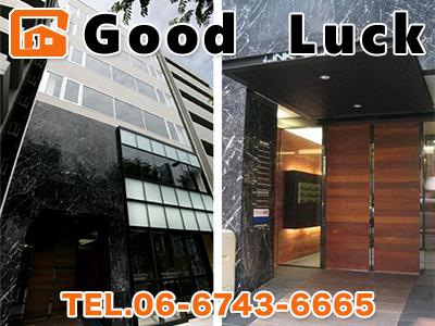 株式会社Good Luck