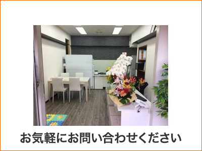 文の京不動産株式会社