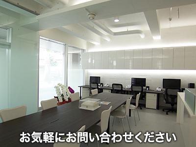 株式会社圏央エステート