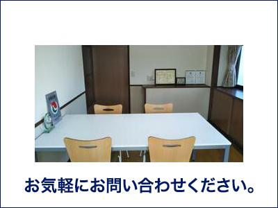 桜新町不動産株式会社