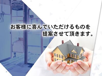 新栄サービス株式会社