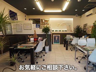 エイブルネットワーク姫路飾磨店 株式会社ROO
