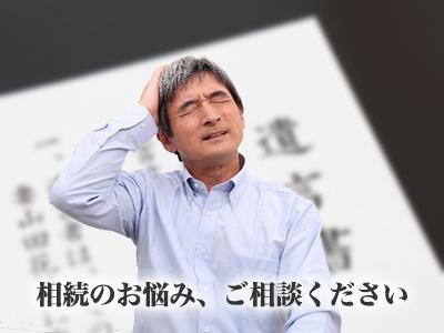鈴木得央司法書士事務所