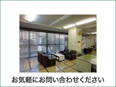 山内興産株式会社