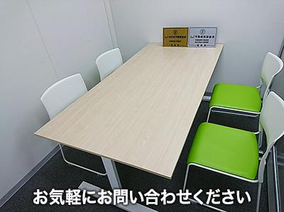 セキュアジャパン株式会社