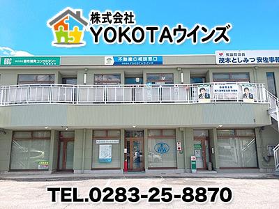 株式会社YOKOTAウインズ