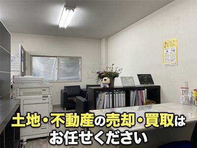ハウスドゥ!家・不動産買取専門店 六本松店