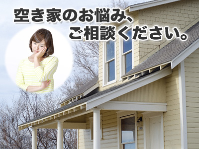 木村工務店株式会社
