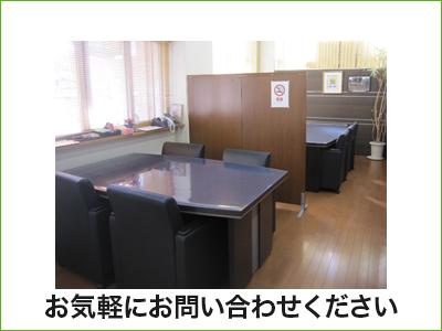 司法書士法人 富田総合事務所