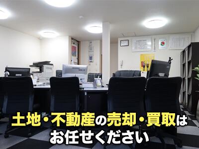 株式会社パンダ不動産