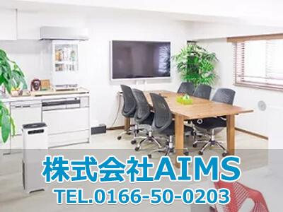 居住支援法人 株式会社AIMS