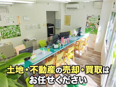 賃貸・売買のクラスモ十三東店 株式会社エスティハウス大阪