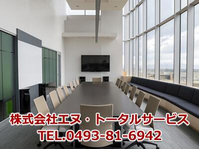 株式会社エヌ・トータルサービス
