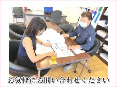 中原興業株式会社 住宅事業部