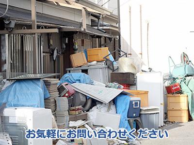 株式会社白岩総合商会 ユイマール