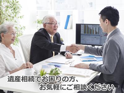 有限会社津田商会