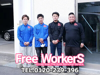 Free WorkerS(フリーワーカーズ)
