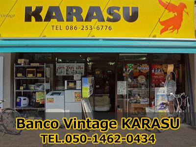 Banco Vintage KARASU